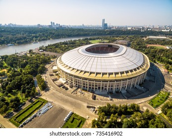Moscow, Russia - August 19, 2017: Aerial view of the Luzhniki Stadium in Moscow. Famous Luzhniki Stadium has been selected for the 2018 FIFA World Cup. Here were the main football (soccer) matches.