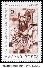 MOSCOW, RUSSIA - AUGUST 19, 2019: Postage stamp printed in Hungary shows Hippocrates, Medical Pioneers serie, circa 1987