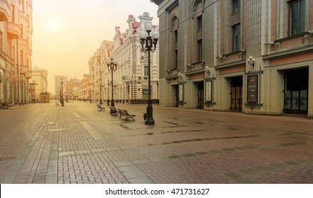 MOSCOW, RUSSIA - AUGUST 20, 2016: Arbat street, famous touristic landmark in Moscow with lot of shops and traditional buildings.