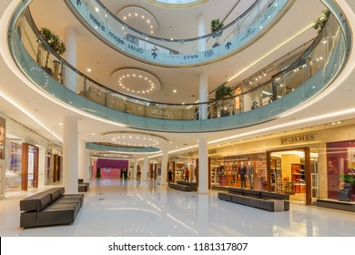MOSCOW, RUSSIA - August 20, 2017: Luxury Interiors Shopping Center. Galleries «The Times of the Year» (Vremena Goda). Shopping precinct or shopping mall.