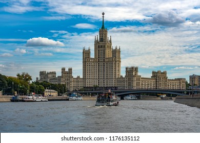 Moscow, Russia - August 20, 2018: Kotelnicheskaya Embankment Building, one of the Seven Sisters of Moscow built during the Stalin era.