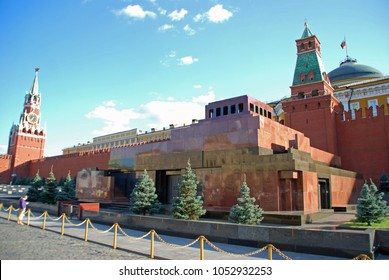 Moscow, Russia - August 2011: Lenin's Mausoleum on Red Square