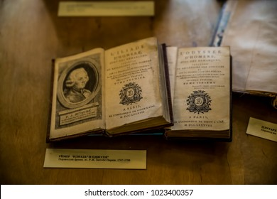 Moscow, Russia - August 2017: Detail - Books: The Iliad and the Odyssey by Homer - Interior of The Alexander Pushkin Memorial Museum in Moscow