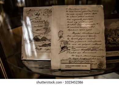 Moscow, Russia - August 2017: Detail - Manuscript and Drawings of Alexander Pushkin - Interior of The Alexander Pushkin Memorial Museum in Moscow