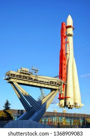 """MOSCOW, RUSSIA - AUGUST , 2017: Vostok, a three-stage launch vehicle for launching spacecraft. At VVC (VDNH). The inscription in Russian """"Vostok, USSR"""""""