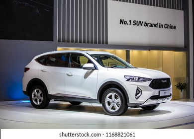 Moscow, Russia - August, 2018: Haval F7 car presentation on Moscow International Automobile Salon 2018 in Russia