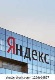 Moscow, Russia - August, 2018 Yandex company headquarters in Moscow, Lev Tolstoy Street, 16. Logo of the  Yandex on the Building