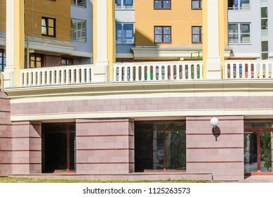 "MOSCOW, RUSSIA - August 21, 2010: Residential complex "" House on Prospekt Mira"". Fragment"