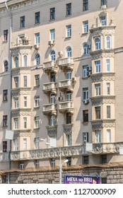 MOSCOW, RUSSIA - August 21, 2010: Bay Windows and balconies of the ten-storey brick residential apartment house on Prospekt Mira was Built in 1959