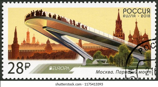 MOSCOW, RUSSIA - AUGUST 21, 2018: A stamp printed in Russia shows the Floating Bridge at Zaryadye Park, Europa stamp issue programme, Bridges, 2018
