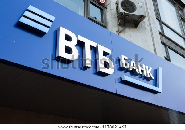 MOSCOW, RUSSIA - AUGUST  21, 2018: Office of VTB Bank in Moscow