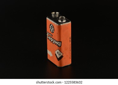 MOSCOW, RUSSIA - AUGUST 22, 2017: Vintage nine-volt (9-volt) battery 6F22 (6LR61) 'Corund' made in USSR at 1980s. It was a common size of battery that was introduced for the early transistor radios.