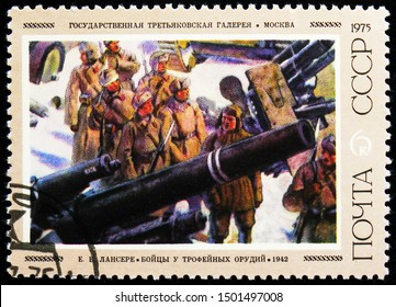 """MOSCOW, RUSSIA - AUGUST 22, 2019: Postage stamp printed in Soviet Union (Russia) shows """"Soldiers with captured cannons"""", by E.E. Lansere, Birth Centenaries of Soviet Painters serie, circa 1975"""