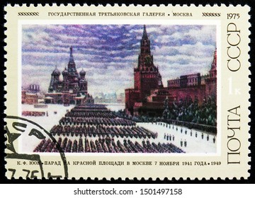 MOSCOW, RUSSIA - AUGUST 22, 2019: Postage stamp printed in Soviet Union (Russia) shows Parade on the Red Square of Moscow, by Konstantin Juon, Birth Centenaries of Soviet Painters serie, circa 1975
