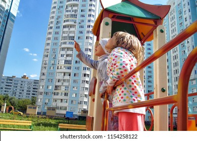 MOSCOW, RUSSIA - August 23, 2014: Children playing on the new playground. Improvement of the internal territories of municipal dwelling houses in Moscow.
