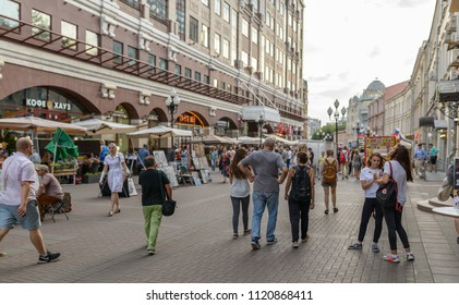 MOSCOW, RUSSIA - AUGUST 23, 2017: Tourists and townspeople walking at the Old Arbat street in Moscow.