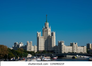 Moscow, Russia. August 24, 2018. View of Moskva River and Kotelnicheskaya Embankment Building, one of seven Stalinist skyscrapers