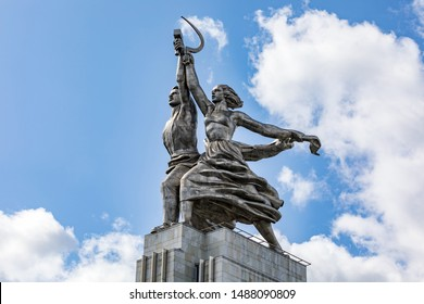 MOSCOW, RUSSIA - AUGUST 25, 2019: The sculpture of Rabochiy i Kolkhoznitsa (Worker and Kolkhoz Woman). Famous soviet monument of sculptor Vera Mukhina. Made of stainless steel in 1937 in Moscow