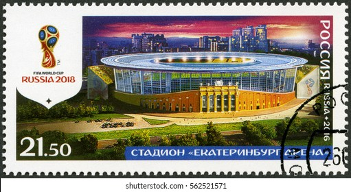 MOSCOW, RUSSIA - AUGUST 26, 2016: A stamp printed in Russia shows Central Stadium, Yekaterinburg Arena, series Stadiums, 2018 Football World Cup Russia