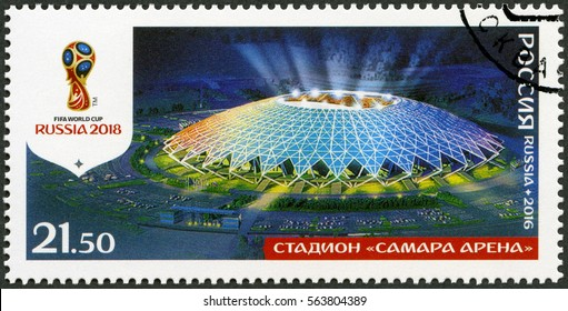 MOSCOW, RUSSIA - AUGUST 26, 2016: A stamp printed in Russia shows Samara Cosmos Arena, Samara, series Stadiums, 2018 Football World Cup Russia