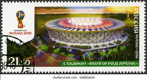 MOSCOW, RUSSIA - AUGUST 26, 2016: A stamp printed in Russia shows Volgograd Arena, Volgograd, series Stadiums, 2018 Football World Cup Russia