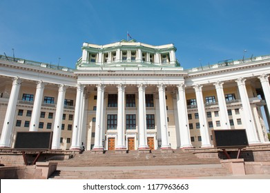 MOSCOW, RUSSIA - AUGUST 26, 2018: The Central Academic Theatre of the Russian Army