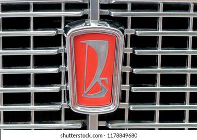 Moscow, Russia - August 27, 2017: Trademark, avto vaz logo on the retro Soviet car called Lada, zhiguli.