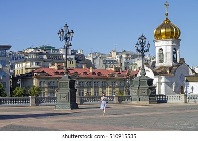 MOSCOW, RUSSIA - AUGUST 28, 2016 :  A fragment of the square at the Christ the Savior Cathedral in Moscow. View towards Soymonovsky proezd.  Sunny August morning.