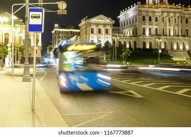 Moscow, Russia - August, 30, 2018: bus on the night street in Moscow. Russia