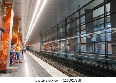 Moscow, Russia - August, 31, 2018: interior of subway station Michurinskiy Prospect in Moscow, Russia