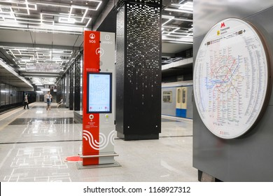 Moscow, Russia - August, 31, 2018: interior of subway station  Govorovo in Moscow, Russia