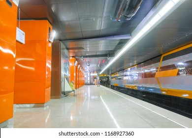 Moscow, Russia - August, 31, 2018: interior of subway station  Borovskoye shosse in Moscow, Russia
