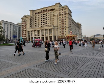 Moscow, Russia- August 31, 2018: A view of the exterior of the Four Seasons Moscow Hotel.