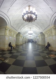 Moscow, Russia- August 31, 2018: A fish eye view of the Prospect Mira Metro Station in Moscow