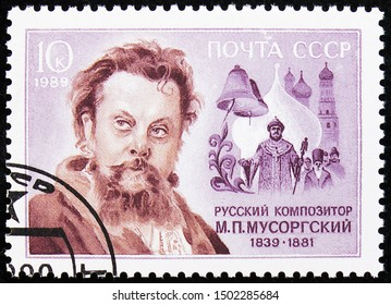 MOSCOW, RUSSIA - AUGUST 31, 2019: Postage stamp printed in Soviet Union (Russia) devoted to 150th Birth Anniversary of M.P. Mussorgsky, circa 1989