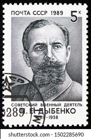MOSCOW, RUSSIA - AUGUST 31, 2019: Postage stamp printed in Soviet Union (Russia) devoted to Birth Centenary of P.E. Dybenko, Soviet Military Commanders serie, circa 1989