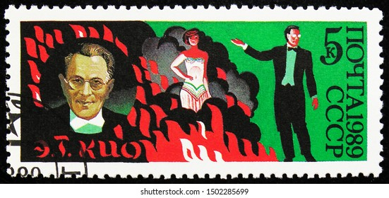 MOSCOW, RUSSIA - AUGUST 31, 2019: Postage stamp printed in Soviet Union (Russia) shows E.T. Kio (illusionist), 70th Anniversary of Soviet Circus serie, circa 1989