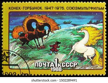 MOSCOW, RUSSIA - AUGUST 31, 2019: Postage stamp printed in Soviet Union (Russia) shows Konek-Gorbunok, Soviet Cartoon Films serie, circa 1988