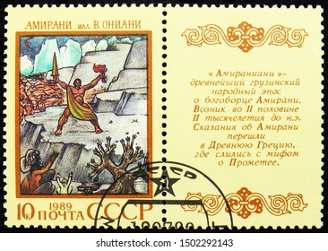 "MOSCOW, RUSSIA - AUGUST 31, 2019: Postage stamp printed in Soviet Union (Russia) shows Georgian epic poem ""Amirani"", Epic Poems of Nations of USSR serie, circa 1989"