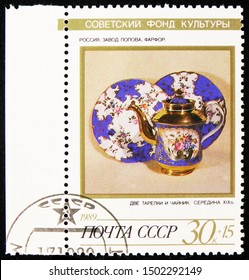 MOSCOW, RUSSIA - AUGUST 31, 2019: Postage stamp printed in Soviet Union (Russia) shows Two dishes and kettle, Soviet Culture Fund, serie, circa 1989