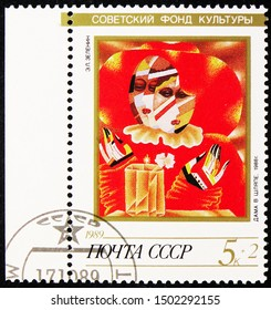 MOSCOW, RUSSIA - AUGUST 31, 2019: Postage stamp printed in Soviet Union (Russia) shows Lady in Hat by E.L. Zelenin, 1988), Soviet Culture Fund, serie, circa 1989