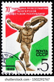 MOSCOW, RUSSIA - AUGUST 31, 2019: Postage stamp printed in Soviet Union (Russia) devoted to 70th Anniversary of Declaration of Hungarian Soviet Republic, circa 1989