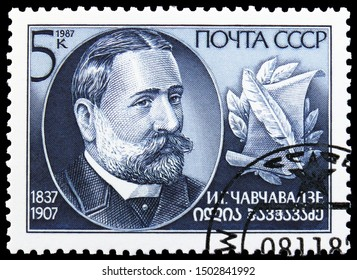 MOSCOW, RUSSIA - AUGUST 31, 2019: Postage stamp printed in Soviet Union (Russia) devoted to 150th Birth Anniversary of I.G. Chavchavadze, circa 1987
