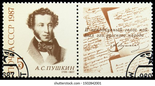 MOSCOW, RUSSIA - AUGUST 31, 2019: Postage stamp printed in Soviet Union (Russia) devoted to 150th Death Anniversary of A.S. Pushkin, serie, circa 1987