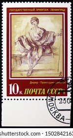 MOSCOW, RUSSIA - AUGUST 31, 2019: Postage stamp printed in Soviet Union (Russia) shows Justice by Albrecht Durer, European Art in Hermitage Museum serie, circa 1987