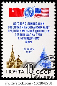 MOSCOW, RUSSIA - AUGUST 31, 2019: Postage stamp printed in Soviet Union (Russia) shows Soviet-American Intermediate and Short-range Nuclear Weapon, serie, circa 1987