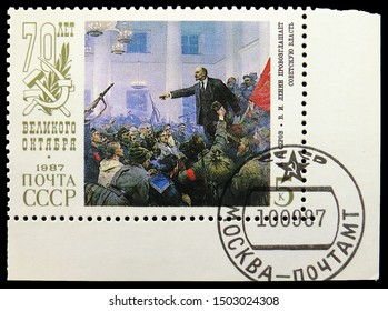 """MOSCOW, RUSSIA - AUGUST 31, 2019: Postage stamp printed in Soviet Union (Russia) shows V.A. Serov """"V.I.Lenin proclaim Soviet Authority"""", 70th Anniversary of Great October Revolution serie, circa 1987"""