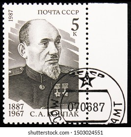 MOSCOW, RUSSIA - AUGUST 31, 2019: Postage stamp printed in Soviet Union (Russia) shows Birth Centenary of S.A. Kovpak, Soviet Military Commanders serie, circa 1987
