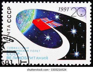 MOSCOW, RUSSIA - AUGUST 31, 2019: Postage stamp printed in Soviet Union (Russia) devoted to Soviet-British Space Flight, circa 1991