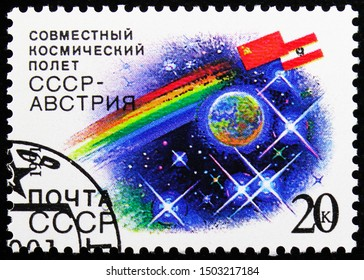 MOSCOW, RUSSIA - AUGUST 31, 2019: Postage stamp printed in Soviet Union (Russia) devoted to Soviet-Austrian Space Flight, serie, circa 1991